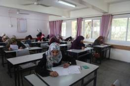 التعليم بغزة تعلن موعد عقد امتحانات توظيف المعلمين