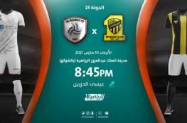 ملخص أهداف مباراة الاتحاد ضد الشباب في الدوري السعودي 2021
