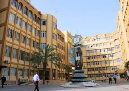 """""""التعليم العالي"""" تدين اعتداء عناصر """"حماس"""" على طلبة وموظفين في جامعة الأزهر"""
