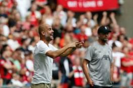 جوارديولا يرفع الراية البيضاء: ليفربول بطل الدوري الإنجليزي