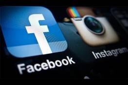 """""""إنستغرام"""" تساعد """"فيسبوك"""" في تقنيات الذكاء الاصطناعي"""