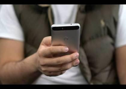 هذه التطبيقات تساعدك في العثور على هاتفك المفقود