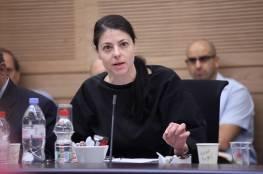 تشكيل مجلس وزراء خاص للمساواة بين الجنسين في إسرائيل