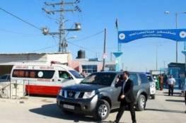 """المكتب الإعلامي للمعابر يكشف حركة تنقل المسافرين عبر حاجز """"إيرز"""""""