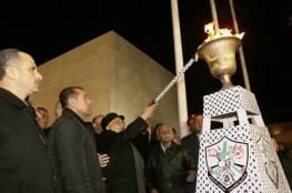 """رام الله: الرئيس عباس يوقد شعلة انطلاقة """"فتح"""" ويؤكد الثورة مستمرة حتى تحقيق النصر"""