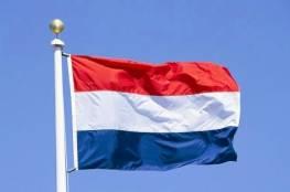 لهذا السبب .. هولندا توقف دعم اتحاد لجان العمل الزراعي
