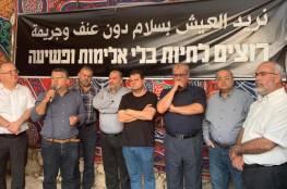 قيادات الداخل ينهون إضرابهم عن الطعام واستمرار الخطوات الاحتجاجية على تفشي الجريمة