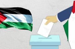 حماس تحدد موقفها من تأجيل الانتخابات الفلسطينية: مستعدون لخوض معركة جديدة مع الاحتلال