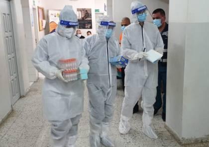 """الصحة بغزة تكشف عن عدد الاصابات والوفيات بفيروس """"كورونا"""" خلال ال24ساعة الماضية"""