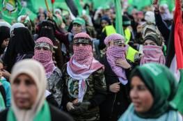 """حركة """"حماس"""" تُهنّئ نساء العالم والمرأة الفلسطينية في يومهن العالمي"""