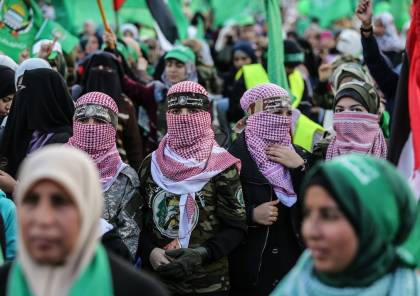 حماس: المرأة الفلسطينية رائدة في النضال ضد الاحـتلال