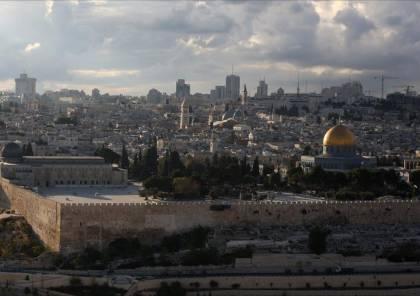 هيئة مغربية: على المجتمع الدولي تحمل مسؤولياته تجاه الأقصى وغزة