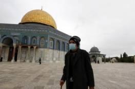 القدس: تسجيل 91 إصابة جديدة بفيروس كورونا خلال 48 ساعة