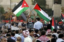 فيديو: اردنيون يتظاهرون احتجاجا على اغلاق الاقصى