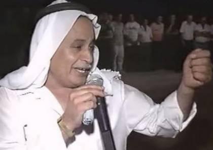 وزارة الثقافة تنعى الزجال الفلسطيني يوسف أبو ليل