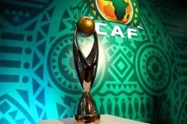 تعرف على جميع مجموعات بطولة دوري أبطال إفريقيا