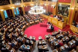 البرلمان البريطاني يوافق نهائياً على الخروج من الاتحاد الأوروبي
