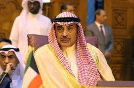 الكويت: لا استقرار في المنطقة ما لم ينل الشعب الفلسطيني حقوقه المشروعة