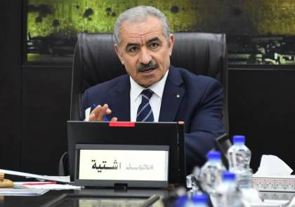 رئيس الوزراء الفلسطيني: إجراء الانتخابات وتمتين جبهتنا الداخلية أولوية لمواجهة التحديات