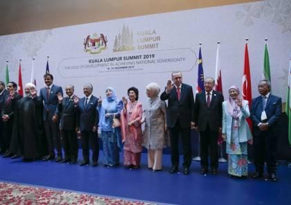 انطلاق أعمال القمة الإسلامية.. وحضور لزعماء وقادة دول عدة