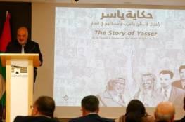"""مؤسسة ياسر عرفات تُطلق مُسلسل """"حكاية ياسر"""""""
