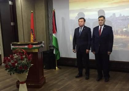قيرغيزيا تؤكد موقفها الثابت تجاه الحقوق الفلسطينية