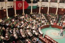 مجلس النواب التونسي يستنكر العدوان الإسرائيلي على شعبنا