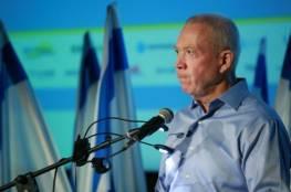 وزير التعليم الإسرائيلي يحظر دخول منظمات حقوقيّة إلى المدارس