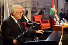 """هارتس : التحدي القادم لإسرائيل """"انهيار السلطة"""""""