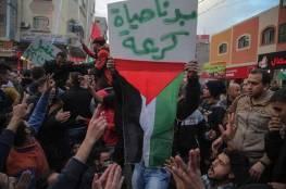 بالفيديو- اصابات واعتقالات خلال قمع الامن بغزة لاحتجاجات ضد الغلاء