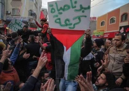 الافراج عن غالبية المعتقلين على خلفية الحراك الشعبي بغزة