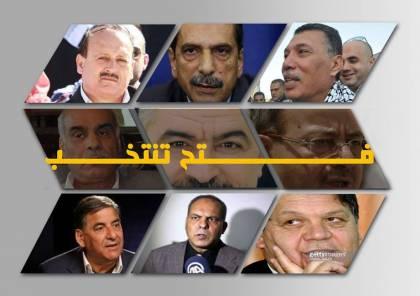 حراك قوي داخل الحركة بغزة... أسماء المرشحين لمركزية فتح من قطاع غزة