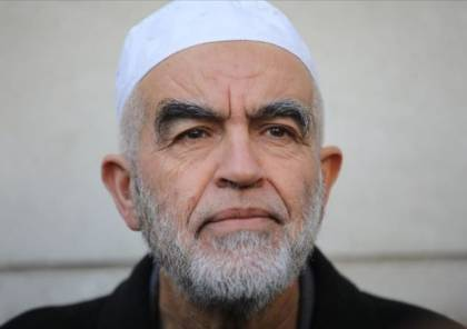 """ادارة السجون الإسرائيلية تنقل الشيخ رائد صلاح إلى عزل سجن """"شيكما"""""""