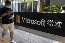 """الولايات المتحدة تدين مع حلفائها أنشطة الصين الإلكترونية """"الخبيثة"""": ابتزاز وطلبات فدية"""