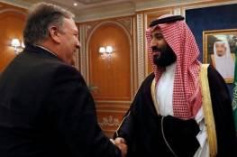 """ردود فلسطينية حذرة على قمة نتنياهو وبن سلمان: """"لم يتم التوصل لاتفاقات جوهرية""""..!"""