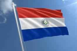باراغواي تؤكد دعمها لحل الدولتين ودعم فلسطين في المحافل الدولية
