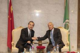 الجامعة العربية والصين تؤكدان أهمية الحل العادل والشامل والدائم للقضية الفلسطينية