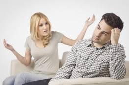 كيف تتعاملين مع زوجك المتنمر؟