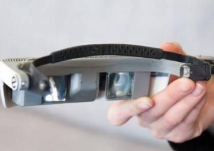 شركة eSight تطلق نظارة eSight 3 لمساعدة المكفوفين على الرؤية