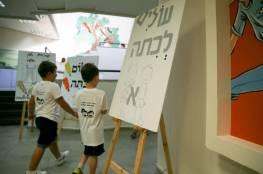 المصادقة على إعادة فتح الحضانات والمدارس بشكل جزئي في إسرائيل