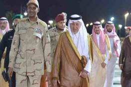 """نائب رئيس """"العسكري"""" السوداني يصل السعودية في زيارة غير محددة المدة"""