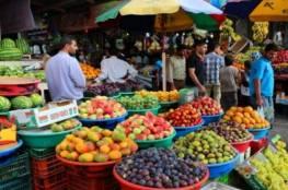 الإحصاء: ارتفاع مؤشر غلاء المعيشة الشهر الماضي