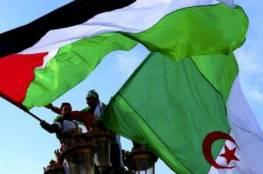 حمــاس تقدر الجهود التي تبذلها الجزائر لطرد الكيان الصهيوني من الاتحاد الأفريقي
