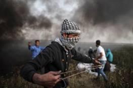 فلسطين تعلن النفير.. ومسيرات غضب يومي الثلاثاء والاربعاء لمواجهة صفقة القرن
