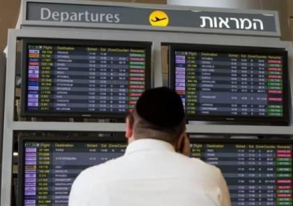 """منعا لدخول طفرات """"كورونا"""": إسرائيل تتجه لوقف الطيران مع 7 دول"""