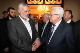 تفاصيل الاتصال الهاتفي بين اسماعيل هنية والرئيس عباس مساء اليوم..