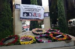 الشرطة الإسرائيلية تمنع وضع نصب تذكاريّ لشهداء مجزرة شفاعمرو