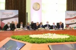 انتهاء الجلسة الأولى من الحوار الوطني بالقاهرة: توافق مبدئي على بعض القضايا.. وهذا ما تريده مصر!