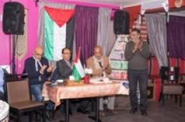 اختتام اعمال مؤتمر مجلس الجالية الفلسطينية في السويد