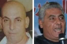 جرائم القتل في المجتمع العربي بالداخل : 3 ضحايا خلال ساعات